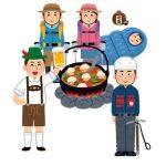 10/26(土)「越後山人(やまんちゅ)の芋煮会」開催のお知らせ