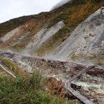 安達太良山 野湯の旅[ハイキング]